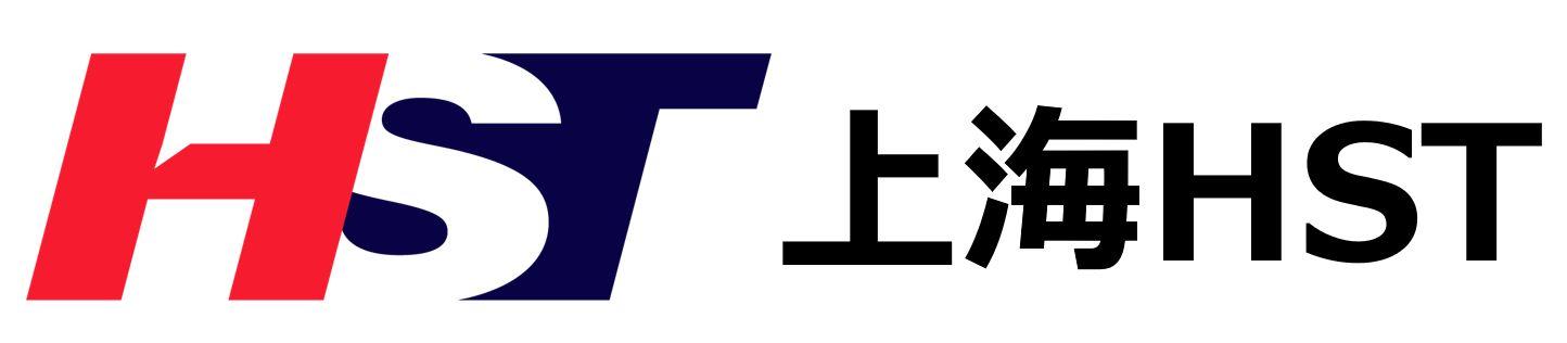 上海HST(上海慧索)